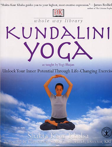 Kundalini Yoga Books