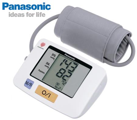 Panasonic Blood Pressure Monitor